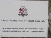 Latgale (Z - D)