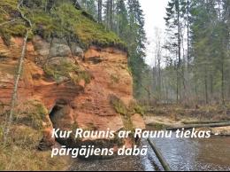 Kur Raunis ar Raunu tiekas - aktīvitāšu cienītājiem dabā?v=1603120067